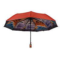 Женский зонт полуавтомат с двойной тканью Bellissimo, красный, 18301-4, фото 1