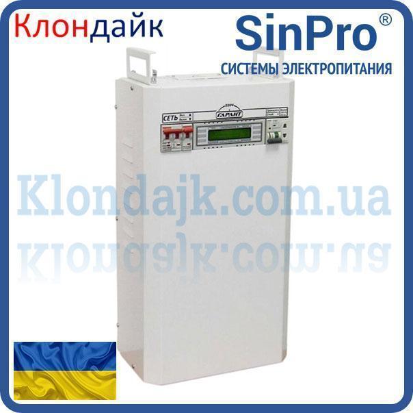 Стабилизатор напряжения для дома и оборудования Гарант 14000 Вт