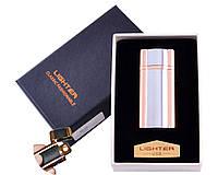 USB зажигалка в подарочной упаковке Lighter (Спираль накаливания) HL-45-3