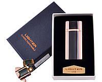 USB зажигалка в подарочной упаковке Lighter (Спираль накаливания) HL-45-4