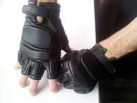 Тактические перчатки усиленные беспалые