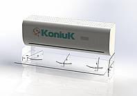 Экран-отражатель (дефлектор) Семь положений плюс регулировка