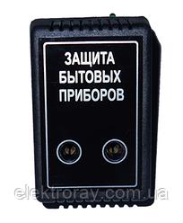 Барьер для защиты бытовых приборов 10А Digi COP