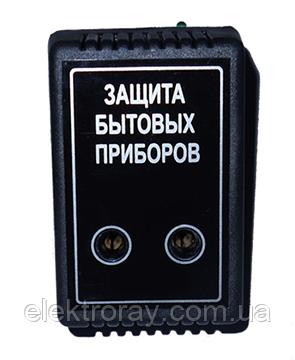 Барьер для защиты бытовых приборов 10А Digi COP, фото 2