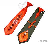 """Детский галстук с вышивкой """"Радислав"""", фото 1"""