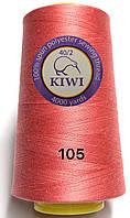 Швейные нитки №105 40/2 полиэстер Kiwi Киви 4000ярдов