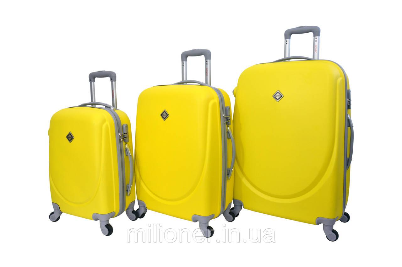 Валіза Bonro Smile набір 3 штуки жовтий