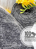 Пряжа Италия 100% кашемир от Biaggioli Modesto