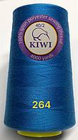 Швейные нитки №264 40/2 полиэстер Kiwi Киви 4000ярдов, фото 1