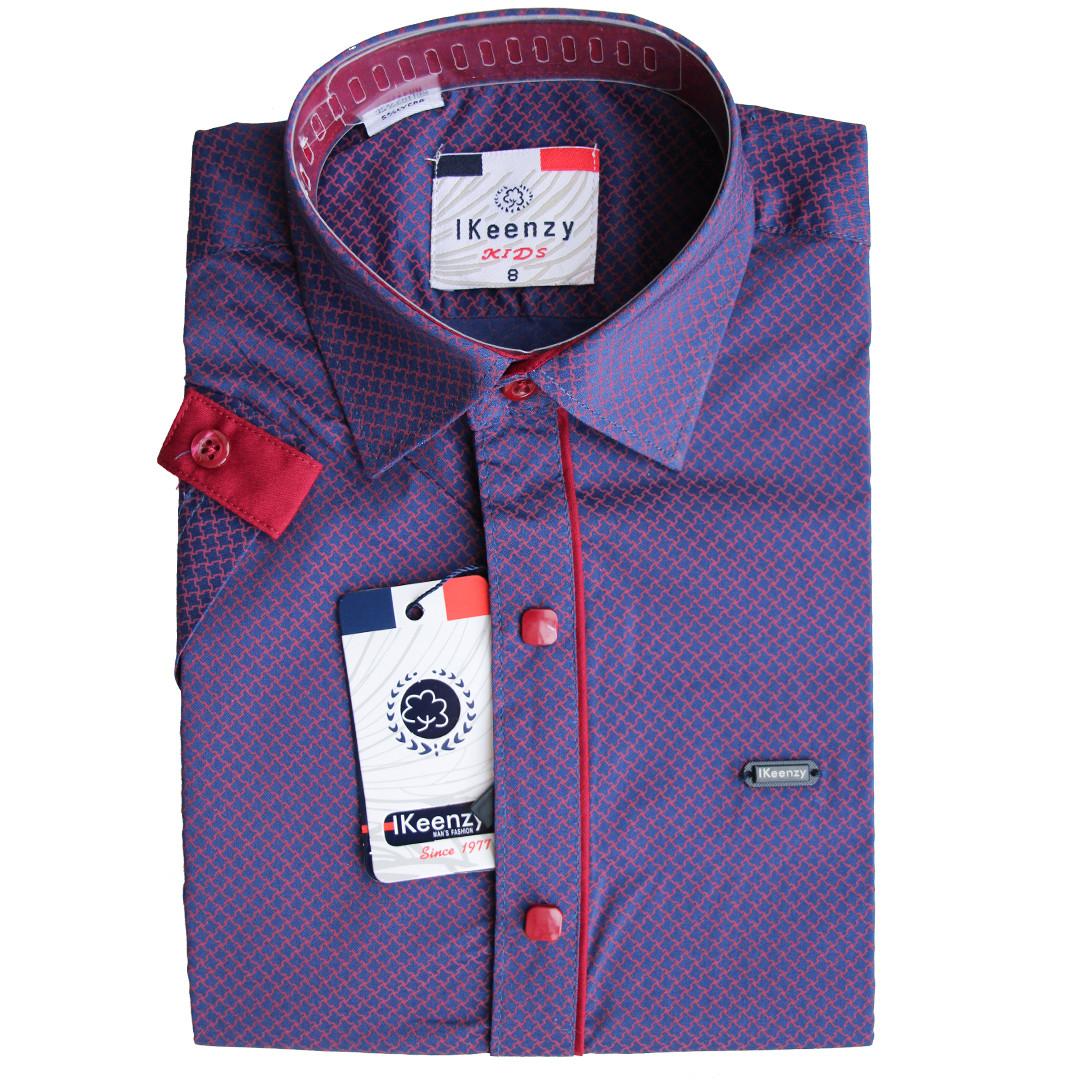 Стильная рубашка приталенная для мальчика с коротким рукавом на кнопках сиреневая