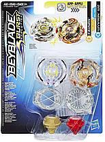 Beyblade Burst Бейблейд Caynox и Wyvron W2 Hasbro