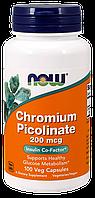 Хром - NOW FoodsChromium Picolinate 200mcg 100 caps