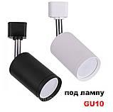 Трековый светильник под лампу GU10 Feron AL155 белый, фото 2