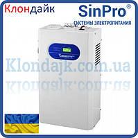 Стабилизатор напряжения Оберег для дома и оборудования 5500 Вт