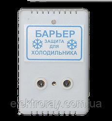 Реле напряжения для защиты холодильника 10А DigiCOP (Киев)