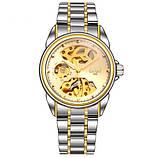 Мужские часы Bosck Механические с автоподзаводом, водонепроницаемые Gold, фото 2
