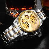 Мужские часы Bosck Механические с автоподзаводом, водонепроницаемые Gold, фото 3