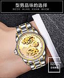 Мужские часы Bosck Механические с автоподзаводом, водонепроницаемые Gold, фото 4