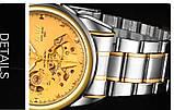Мужские часы Bosck Механические с автоподзаводом, водонепроницаемые Gold, фото 6