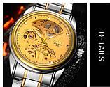 Мужские часы Bosck Механические с автоподзаводом, водонепроницаемые Gold, фото 8