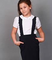 Блузка с коротким рукавом и жемчугом на воротнике