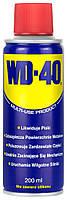 Универсальная смазка WD-40 200 мл