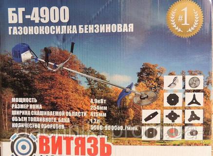 Бензокоса ВИТЯЗЬ БГ- 4900 Профи, фото 2