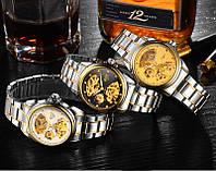 Мужские часы Bosck Механические с автоподзаводом, водонепроницаемые., фото 1