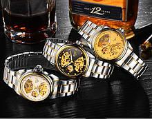 Мужские часы Bosck Механические с автоподзаводом, водонепроницаемые.