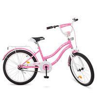 Детский двухколесный велосипед Profi Star Y2091,колеса 20 дюймов