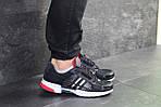 Мужские кроссовки Adidas Clima Cool (темно-синие с белым), фото 3
