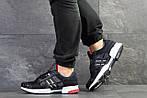 Мужские кроссовки Adidas Clima Cool (темно-синие с белым), фото 4
