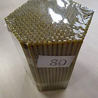 Свічка церковна #80, офірки (2кг упаковка)