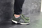 Мужские кроссовки Adidas Clima Cool (темно-зеленые), фото 2