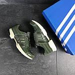 Мужские кроссовки Adidas Clima Cool (темно-зеленые), фото 4