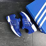 Мужские кроссовки Adidas Clima Cool (синие), фото 2