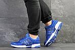 Мужские кроссовки Adidas Clima Cool (синие), фото 3