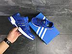 Мужские кроссовки Adidas Clima Cool (синие), фото 4