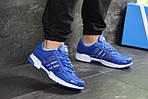 Мужские кроссовки Adidas Clima Cool (синие), фото 6