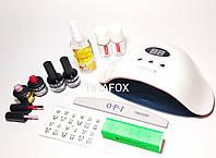 Стартовый набор для дизайна ногтей с лампой Rainbow 10