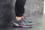Мужские кроссовки Adidas Clima Cool (серые), фото 2
