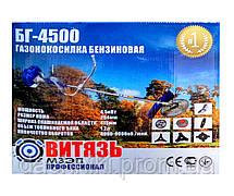 Бензокоса Витязь БГ-4500 5 Ножей , фото 2