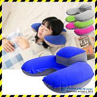 ОПТом Дорожные надувные Подушки для путешествий с подголовником Silenta (4 цвета) + чехол!