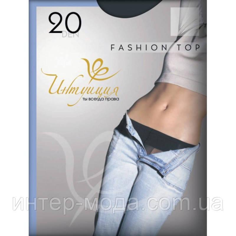 "Fashion Top 20 DEN ( «р. 4»  телесный ) ТМ «Интуиция"""