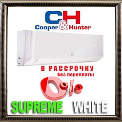 Кондиционер Сooper&Hunter  CH-S18FTXAM2S-WP  до 50 кв.м. Серия SUPREME (WHITE) инверторный до -30С