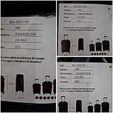 DAVID JONES 1011 Франція валізи чемоданы , фото 7