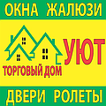 Торговый Дом УЮТ