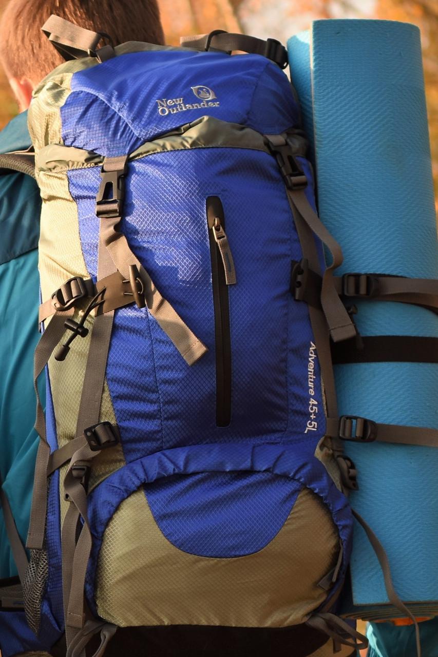 Рюкзак для путешествий, походов 45 +5 литров New Outlander синий(AV 1009)