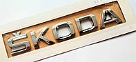 Оригинальная надпись эмблема Шкода Skoda для Рапид Rapid  SkodaMag Винница 5JA853687