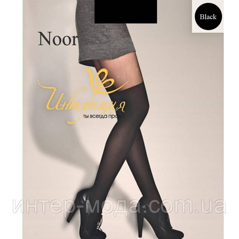 """NOOR 40 den ( «р. 3»  черный ) ТМ «Интуиция"""""""